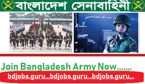 Bangladesh Army Job Circular 2021| Apply Online Application Form Here| joinbangladesharmy.army.mil.bd