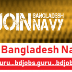 Bangladesh Navy Job Circular 2020-2021| joinnavy.navy.mil.bd, যোগদান বাংলাদেশ নেভি job circular 2020, bd navy job 2020