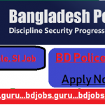 Bangladesh Police Job 2020| বাংলাদেশ পুলিশ| bangladeshjobs.guru, BD Police Job 2020 Application Form, BD Constable 2020