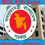 41th BCS Exam 2020 ircular notice, bpsc jobs 41th bcs, 41th bcs jobs