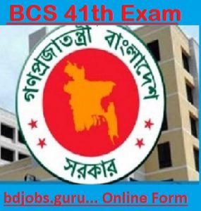 41th BCS Exam 2018 circular notice, bpsc jobs 41th bcs, 41th bcs jobs