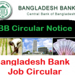 BB Circular 2020 - Bangladesh Bank Notice- bd jobs guru