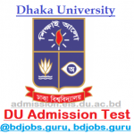Dhaka university, du admission circular 2020, http://admission.eis.du.ac.bd/, dhaka university unit wise result , admit card download