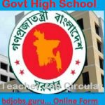 Govt high school job circular 2020-2021| bangladeshjobs.guru, Assistant teacher job circular 2019, bpsc teacher job, bd jobs 2019