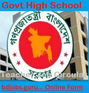 Govt high school job circular 2021| bangladeshjobs.guru, Assistant teacher job circular 2021, bpsc teacher job, bd jobs 2021