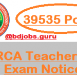 15th NTRCA Circular 2019-2020 PDF Download । ntrca.gov.bd, 15th Teachers' Registration Exam 2018, http://ntrca.teletalk.com.bd, syllabus, Application Form
