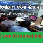 Bangladesh Fisheries Development Corporation- BFDC Job Circular 2020| Application Form| www.bfdc.gov.bd