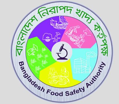 bfsa job circular| Apply online at bfsa.teletalk.com.bd