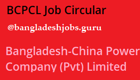 BCPCL Job Circular 2021 Notice| Apply Online Bangladesh-China Power Company Post Application form| www.bcpcl.org.bd