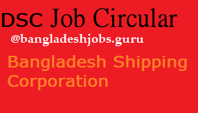 BSC Job Circular 2021 Notice| Apply Online Bangladesh Shipping Corporation Post Application form| www.portal.bsc.gov.bd| 04 Vacancy