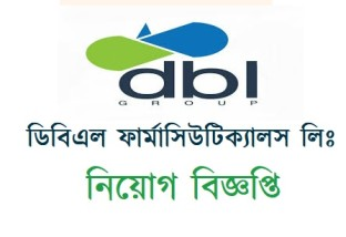 DBL Pharmaceuticals Job Circular 2021 Notice| Apply Online for Executive – Environment, Health & Safety post| www.dbl-group.com