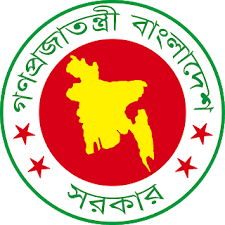 DMLC Job Circular 2021 Notice| various posts| www.dmlc.gov.bd