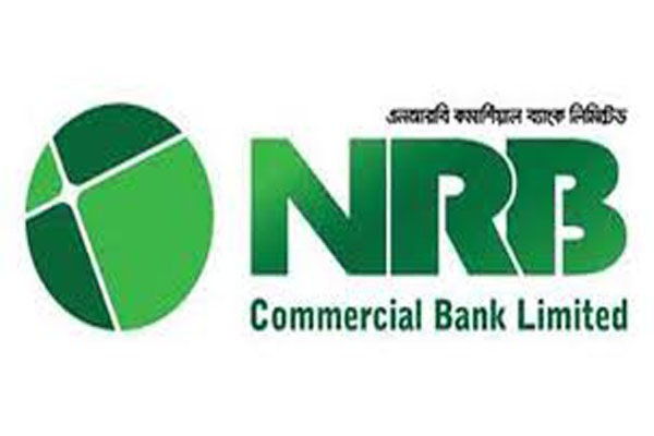NRBC Bank Limited Job Circular 2021 Notice  Apply Online NRBC Bank Limited Application form Sub Branch Manager, Field Officer post  www.nrbcommercialbank.com