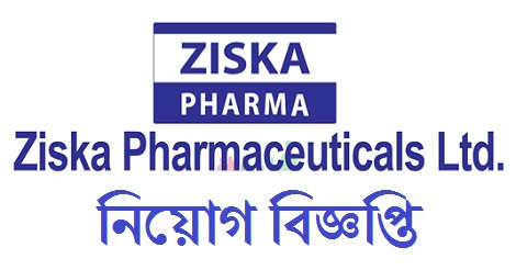 Ziska Pharmaceuticals Limited Job Circular 2021 Notice| Medicle promotion Officer (MPO) posts| www.ziskapharma.com