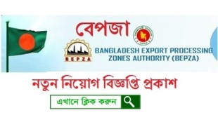 Bangladesh Export Processing Zone Authority BEPZA Job Circular 2021 Notice| Store keeper, Engineer, Meter Reader & other post Application form| www.bepza.gov.bd